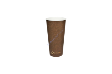 Kubek papierowy 500ml Coffee For You C4U 100 szt Kram